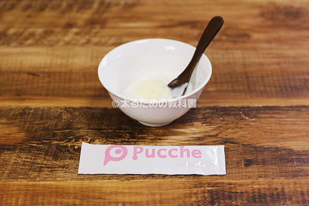 プッチェの効果を発揮する「正しい食べ方」