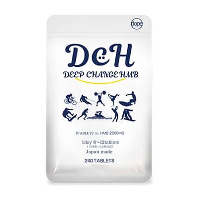 DCH ディープチェンジHMB
