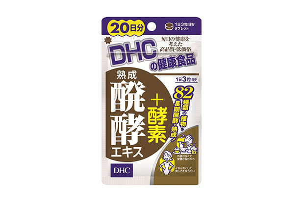 DHC 酵素サプリ